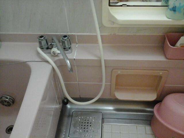 浴室水栓交換前