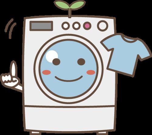 洗濯場リフォーム